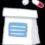 インクレチン関連薬(DPP-4阻害薬)とは